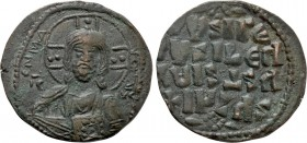 ANONYMOUS FOLLES. Class A2. Attributed to Basil II & Constantine VIII (976-1025). Follis.  Contemporary imitation of Constantinople.