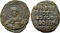 ANONYMOUS FOLLES. Class A3. Attributed to Basil II & Constantine VIII (1020-1028). Constantinople.