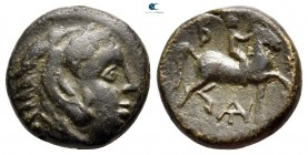 Kings of Macedon. Uncertain mint in Macedon. Antigonos II Gonatas 277-239 BC. Bronze Æ