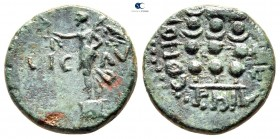Macedon. Philippi. Pseudo-autonomous issue circa AD 41-68. Time of Claudius to Nero. Bronze Æ