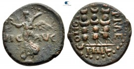 Macedon. Philippi. Pseudo-autonomous issue. Time of Claudius to Nero AD 48-61. Bronze Æ