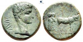 Macedon. Uncertain (Philippi?). Augustus 27 BC-AD 14. Bronze Æ