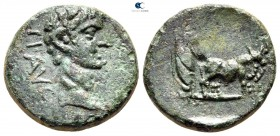 Macedon. Uncertain (Philippi?). Tiberius AD 14-37. Bronze Æ