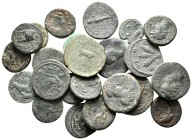 Lot of ca. 21 roman provincial bronze coins / SOLD AS SEEN, NO RETURN!very fine