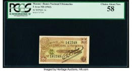 Macau Banco Nacional Ultramarino 5 Avos ND (1942) Pick 14 KNB10 PCGS Choice About New 58.   HID09801242017  © 2020 Heritage Auctions | All Rights Rese...