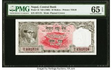 Nepal Central Bank of Nepal 10 Mohru ND (1960) Pick 10 PMG Gem Uncirculated 65 EPQ.   HID09801242017  © 2020 Heritage Auctions | All Rights Reserved