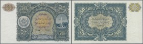Afghanistan. 50 Afghanis SH1315 (1936), P.19 in perfect UNC condition