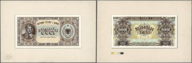 Albania / Albanien. Very rare proof prints from the printing works of the 1000 Leva 1947 P. 23(p) banknote, front and back seperatly printed, mounted ...