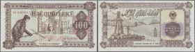 Albania / Albanien. 100 Leke ND Specimen P. 46Aa, zero serial numbers, light and tiny ink stains at left and right border, probably due to production ...