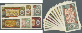Albania / Albanien. 3 complete sets (18 notes) of foreign exchange certificates 1, 5, 10, 50, 100 and 500 Lek 1953 P. FX4 to FX9, 4x aUNC, 14x UNC, ni...