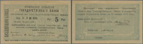 Armenia / Armenien. Erivan Branch of Government Bank 5 Rubles 1919 P. 1, vertical fold, dint in corner, no holes or tears, crisp paper, condition: VF+...