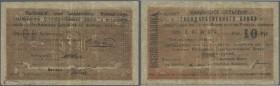 Armenia / Armenien. Erivan Branch of Government Bank 10 Rubles 1919 P. 2a, several folds in paper but no holes or tears, condition: F.