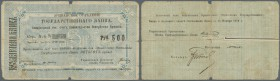 "Armenia / Armenien. Erivan Branch of Government Bank 500 Rubles 1919 with text on back ""valid until 15.11.1919, P.7, well worn condition with a number..."