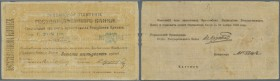 "Armenia / Armenien. Erivan branch 250 Rubles 1919 with text ""valid until 15.11.1919"" on back, P.11, used condition with brownish stains, several tears..."