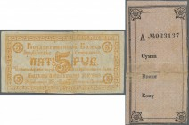 Armenia / Armenien. State Bank - Erivan branch 5 Rubles ND(1918), P.NL (Kardakov K8.12.32), torn in two halfs, taped on back, several stains and creas...