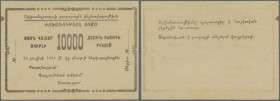 Armenia / Armenien. Alexandrapol city government 1000 Rubles 1921 remainder, P.NL, minor creases in the paper, tiny brownish stain at left border, pen...