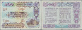 Armenia / Armenien. State obligation 500 Rubles 1993, P.NL, vertical bend at center and tiny tear at lower margin. Condition: VF