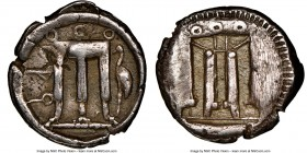 BRUTTIUM. Croton. Ca. 480-430 BC. AR stater (22mm, 7.70 gm, 9h). NGC VF 5/5 - 2/5, edge cut. ϘPO (reversed), tripod with leonine feet; heron standing ...