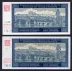 Bohemia & Moravia Lot of 2 Banknotes 1940 Specimen