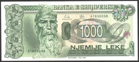 Albania 1000 Leke 1994 RADAR!