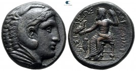 "Kings of Macedon. 'Amphipolis'. Alexander III ""the Great"" 336-323 BC. Struck under Antipater, circa 322-320 BC. Tetradrachm AR"