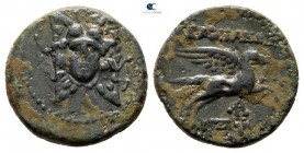 Seleukid Kingdom. Antioch on the Orontes. Alexander I Balas 152-145 BC. Struck circa 150-146 BC. Bronze Æ