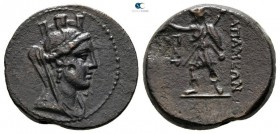 Seleukid Kingdom. Apameia on the Axios mint. Alexander I Balas 152-145 BC. Dated SE 163=150/49 BC. Bronze Æ