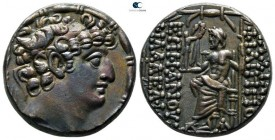 Seleukid Kingdom. Uncertain mint. Philip I Philadelphos 95-75 BC. Tetradrachm AR