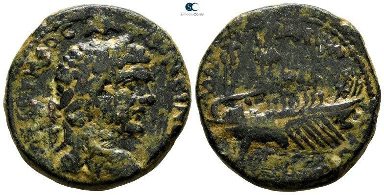 Cilicia. Aigeai. Caracalla AD 198-217. 