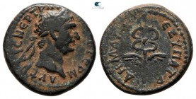 Seleucis and Pieria. Antioch. Trajan AD 98-117. Dated Cos II=AD 98/9. Semis Æ