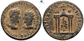 Seleucis and Pieria. Antioch. Trebonianus Gallus and Volusian AD 251-253. Bronze Æ