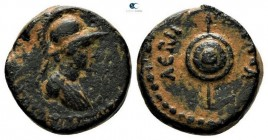Seleucis and Pieria. Gabala circa 100-27 BC. Bronze Æ