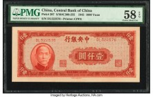 China Central Bank of China 1000 Yuan 1945 Pick 287 S/M#C300-255 PMG Choice About Unc 58 EPQ.   HID09801242017  © 2020 Heritage Auctions | All Rights ...