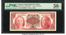 China Central Bank of China 100 Yuan 1945 Pick 394 S/M#C302-8 PMG Choice About Unc 58 EPQ.   HID09801242017  © 2020 Heritage Auctions | All Rights Res...