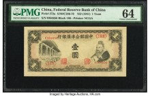 China Federal Reserve Bank of China 1 Yuan ND (1941) Pick J72a S/M#C286-70 PMG Choice Uncirculated 64. Pinholes.  HID09801242017  © 2020 Heritage Auct...