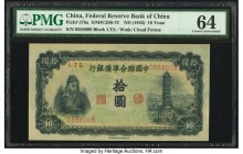 China Federal Reserve Bank of China 10 Yuan ND (1943) Pick J76a S/M#C286-73 PMG Choice Uncirculated 64. Pinhole.  HID09801242017  © 2020 Heritage Auct...