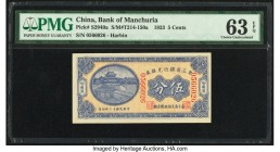 China Toong San Sang Government Bank 5 Cents 1.4.1923 Pick S2940a S/M#T214-150a PMG Choice Uncirculated 63 EPQ.   HID09801242017  © 2020 Heritage Auct...