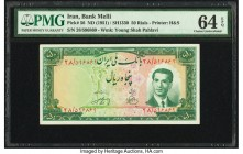 Iran Bank Melli 50 Rials ND (1951) / Sh1330 Pick 56 PMG Choice Uncirculated 64 EPQ.   HID09801242017  © 2020 Heritage Auctions | All Rights Reserved