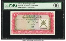 Oman Oman Currency Board 1 Rial Omani ND (1973) Pick 10a PMG Gem Uncirculated 66 EPQ.   HID09801242017  © 2020 Heritage Auctions | All Rights Reserved...