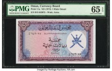 Oman Central Bank of Oman 5 Rials Omani ND (1973) Pick 11a PMG Gem Uncirculated 65 EPQ.   HID09801242017  © 2020 Heritage Auctions | All Rights Reserv...