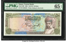 Oman Central Bank of Oman 50 Rials 1992 / AH1413 Pick 30b PMG Gem Uncirculated 65 EPQ.   HID09801242017  © 2020 Heritage Auctions | All Rights Reserve...