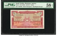 Saudi Arabia Monetary Agency 1 Riyal ND (1956) / AH1375 Pick 2 PMG Choice About Unc 58 EPQ.   HID09801242017  © 2020 Heritage Auctions | All Rights Re...