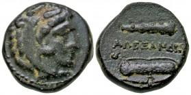 "Macedonian Kingdom. Alexander III the Great. 336-323 B.C. AE 18 ""Unit"". Mint in Macedon (Pella?)."