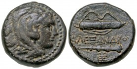 "Macedonian Kingdom. Alexander III the Great. 336-323 B.C. AE 18 ""unit"". Sardes mint, Struck 334-323 B.C."
