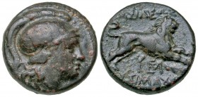 Thracian Kingdom. Lysimachos. As King, 306-281 B.C. AE 17.