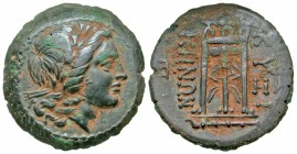 Mysia, Kyzikos. civic issue. 2nd - 1st century B.C. AE 28. ex: The New York Sale, Auction 37, lot 843, 05.01.201.
