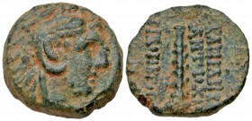 Seleukid Kingdom. Antiochos IX Philopator. 114/3-95 B.C. AE 15. Antioch mint, Dated (illegible on this coin) is LΣ (113/2 BC).