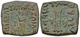 Indo-Greek Kingdom. Zoilos II. Ca. 55-35 B.C. AE drachm. Indian standard, square-flan.