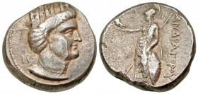 Parthian Kingdom. Andragoras. Ca. 246/5-239/8 B.C. AR tetradrachm. Hekatompylos(?) mint. Very Rare, one of a few known examples. From the 19060's Andr...