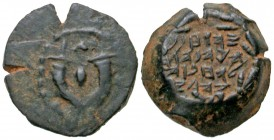 Judaea, Hasmonean Kingdom. John Hyrcanus I. 134-104 B.C.E. AE prutah. FULL inscription!. From the Nussbaum Collection, NY.